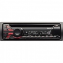 Sony CDX-GT270UM - CD/MP3 player auto