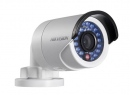 Camera supraveghere IP HIKVISION DS-2CD2032-I 3MP