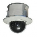 "DS-2DE5184AE3 2 Mpx - 20x - 5"" IR IP Speed Dome de Exterior Hikvision"