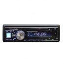 Radio MP3 player auto PNI Clementine 8425 1 DIN cu SD si USB