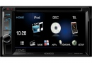 "Kenwood DDX-5016BT 6.2 ""WVGA USB / DVD-Receptor cu Bluetooth încorporat"