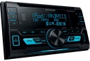 Kenwood DPX-3000U 2DIN USB / CD-Receiver